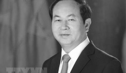 Đại hội đồng LHQ dành một phút mặc niệm Chủ tịch nước Trần Đại Quang